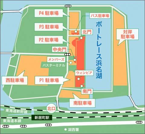 【試乗会】第3回多胎児ファミリー応援フェスタ出展 @ ボートレース 浜名湖 1Fサンホール | 湖西市 | 静岡県 | 日本