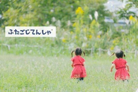 【初イベント】子育ていろいろ相談&試乗会